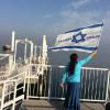 Our Bless Israel Silk Flag Flying over the Galilee in Israel! 1/2015