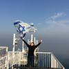 less Israel Silk Flag Flying over the Galilee in Israel! 1/2015